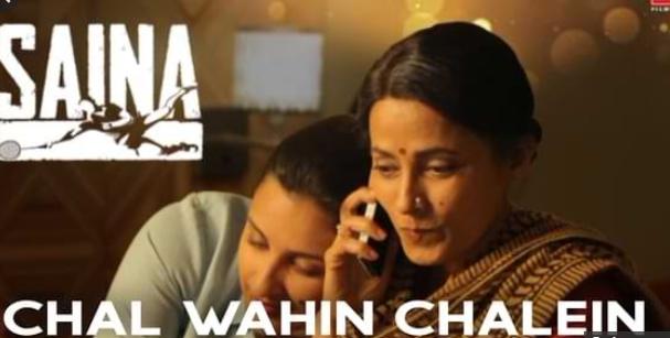 Chal Wahin Chalein