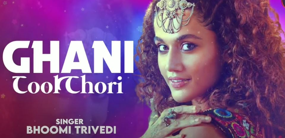 Ghani-Cool-Chori